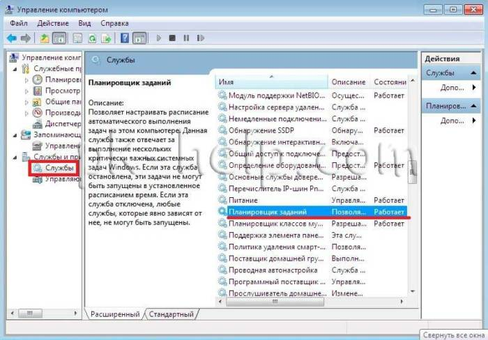 restore_Language_bar-11.jpg