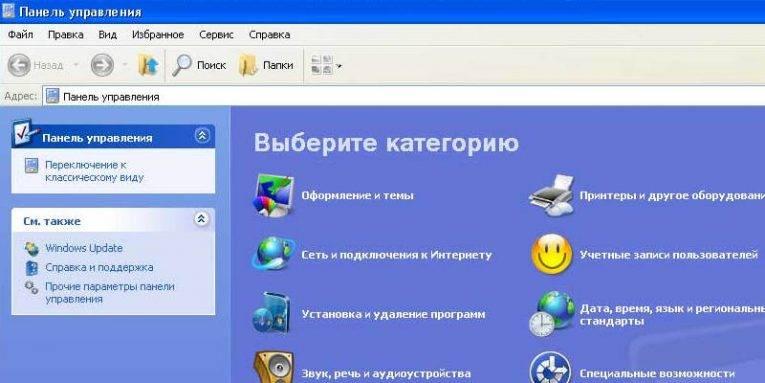 panel-upravleniya-v-Windows-765x383.jpg