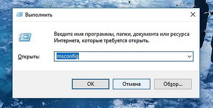 Vvodim-v-poiskovoe-okoshko-msconfig-i-nazhimaem-OK-.jpg