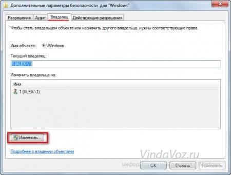 1393941931_kak_udalit_papku_windows_2.jpg