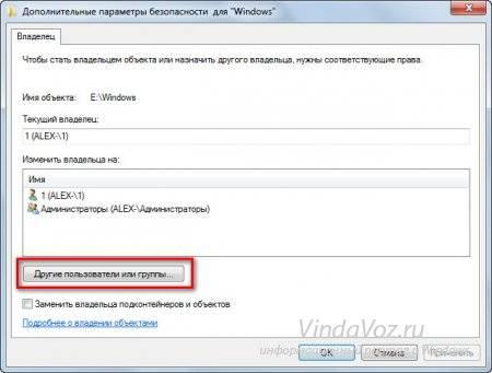 1393941901_kak_udalit_papku_windows_3.jpg