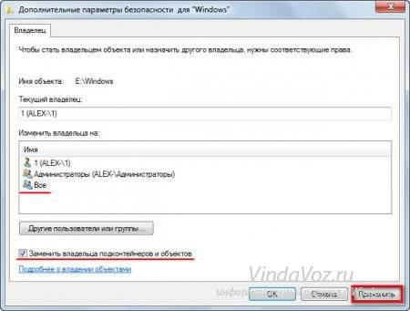 1393941928_kak_udalit_papku_windows_8.jpg