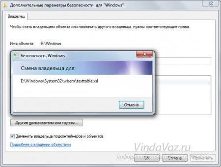 1393941966_kak_udalit_papku_windows_9.jpg