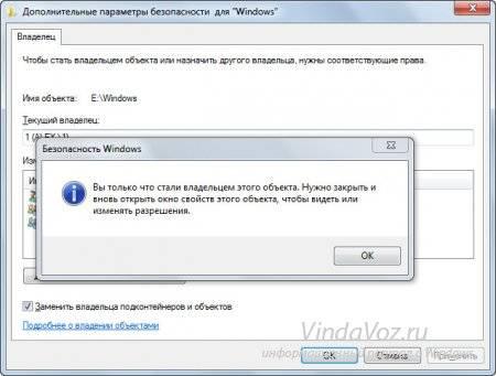 1393941949_kak_udalit_papku_windows_10.jpg