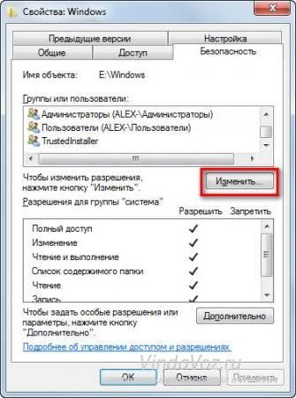 1393941961_kak_udalit_papku_windows_11.jpg