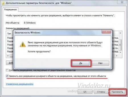 1393941920_kak_udalit_papku_windows_16.jpg