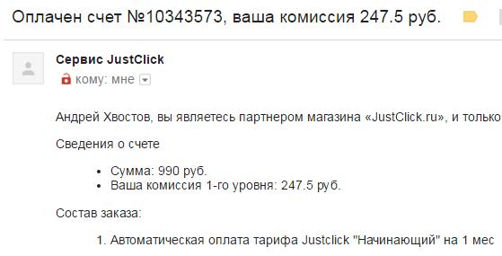 a47b6-clip-18kb.png
