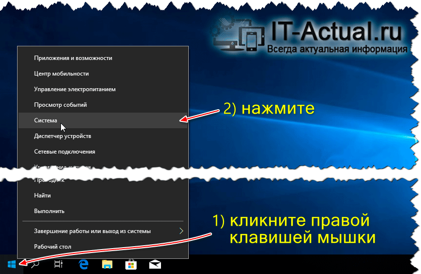 How-much-RAM-is-installed-in-PC-or-laptop-1.png