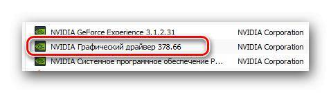 Vyibor-drayvera-nVidia-v-CCleaner.png