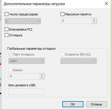 msconfig_kak_pravilno_nastroit17.jpg