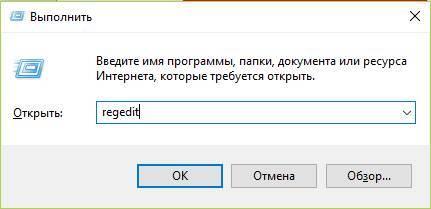 msconfig_kak_pravilno_nastroit26.jpg