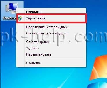 restore_Language_bar-10.jpg