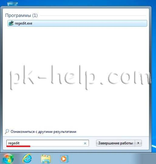 restore_Language_bar-21.jpg