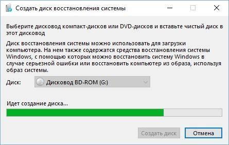 10-sozdanie-diska.jpg