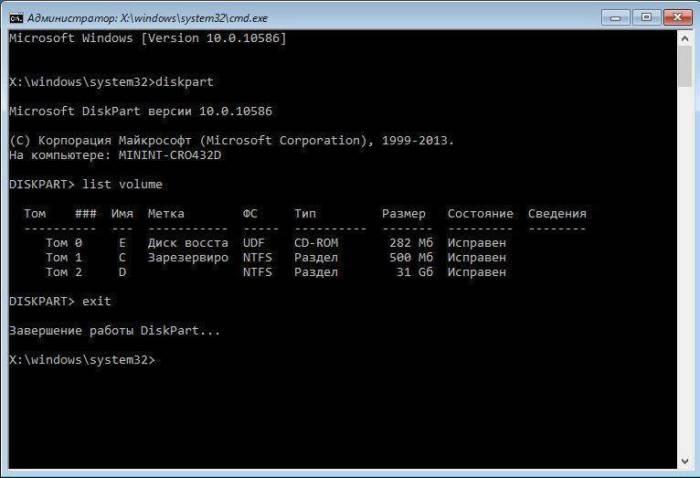 10-vyhod-iz-diskovoj-programmy.jpg
