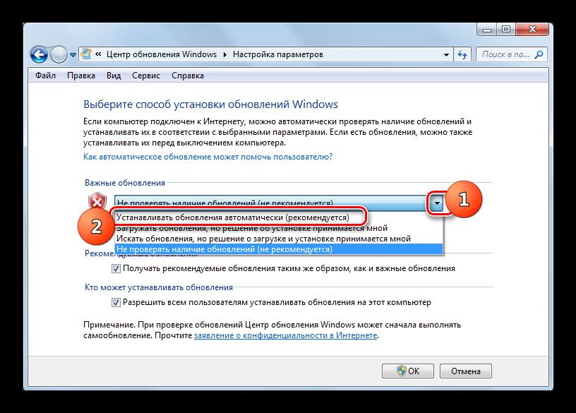 Vyibor-rezhima-avtomaticheskoy-ustanovki-obnovleniy-v-okne-nastroyki-parametrov-v-TSentre-obnovleniya-v-Windows-7.png