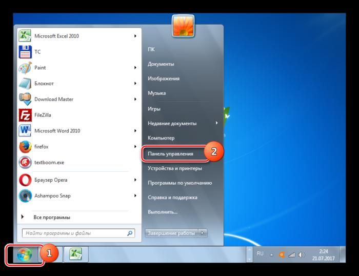Perehod-v-Panel-upravleniya-s-pomoshhyu-menyu-Pusk-v-Windows-7.png