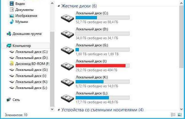 kak_ochistit_pamyat_na_kompyutere2.jpg
