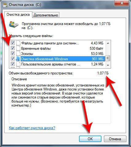 kak_ochistit_pamyat_na_kompyutere6.jpg