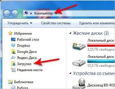 kak_ochistit_pamyat_na_kompyutere16.jpg