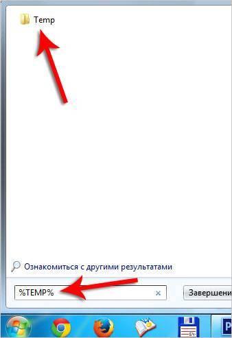 kak_ochistit_pamyat_na_kompyutere21.jpg