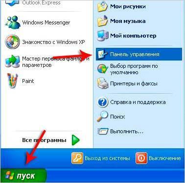 kak_ochistit_pamyat_na_kompyutere23.jpg