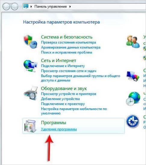 kak_ochistit_pamyat_na_kompyutere24.jpg