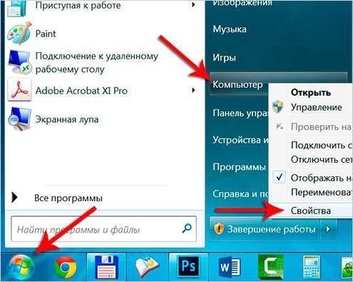 kak_ochistit_pamyat_na_kompyutere26.jpg