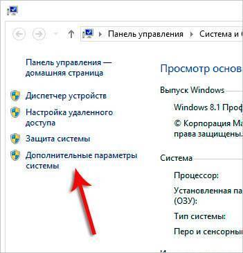 kak_ochistit_pamyat_na_kompyutere27.jpg