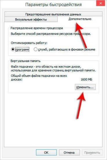 kak_ochistit_pamyat_na_kompyutere29.jpg