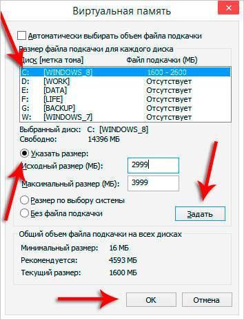 kak_ochistit_pamyat_na_kompyutere30.jpg
