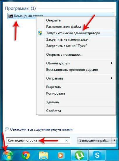 kak_ochistit_pamyat_na_kompyutere31.jpg