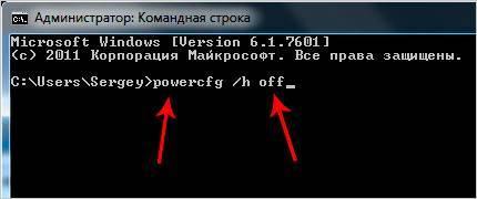 kak_ochistit_pamyat_na_kompyutere32.jpg