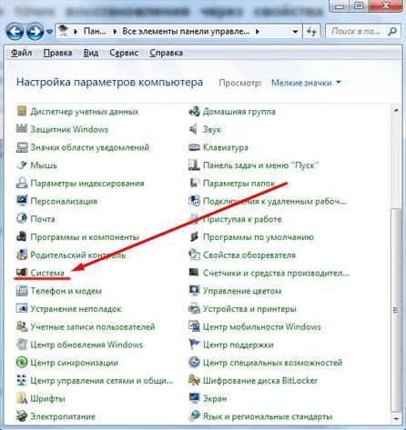 kak_ochistit_pamyat_na_kompyutere36.jpg
