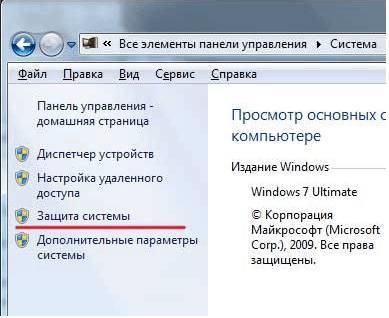 kak_ochistit_pamyat_na_kompyutere37.jpg