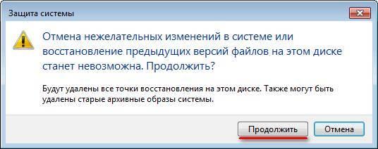 kak_ochistit_pamyat_na_kompyutere40.jpg