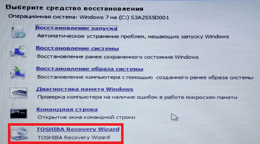 09-toshiba-recovery.png