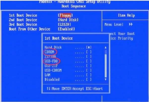 1498074474__-_windows_7_html_e330f2ec.jpg