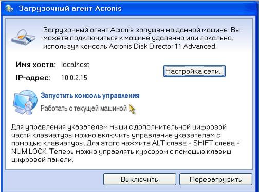 1498074540__-_windows_7_html_3da05253.png