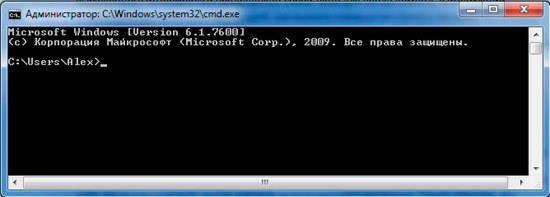 14213597602-vvod-v-konsole.jpg