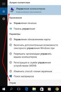 Screenshot_55-199x300.png