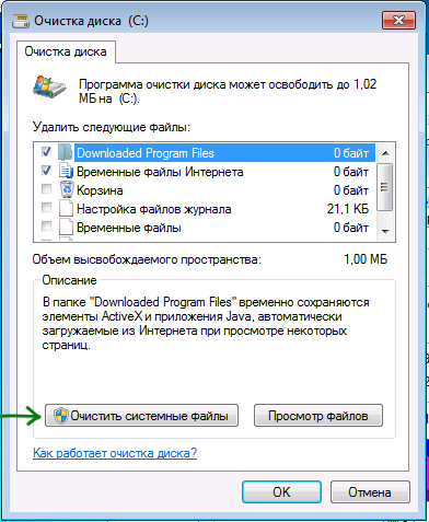 windows-disk-cleanup.png