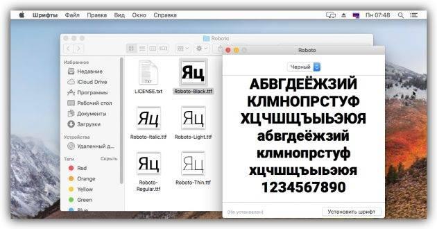 mac1_1522043927-630x330.jpg
