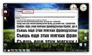 Kak-ustanovit-shrifty-v-Windows-7-dva-sposoba-s-poshagovoj-instrukciej-1-300x178.jpg