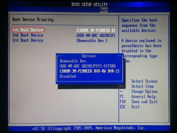 kak-zapustit-kompyuter-cherez-bios-2.jpg