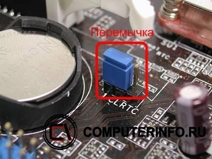 peremyichka-CMOS.jpg