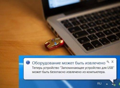 flash1-500x368.jpg