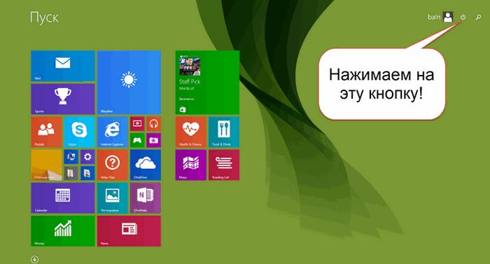 windows-8_.png