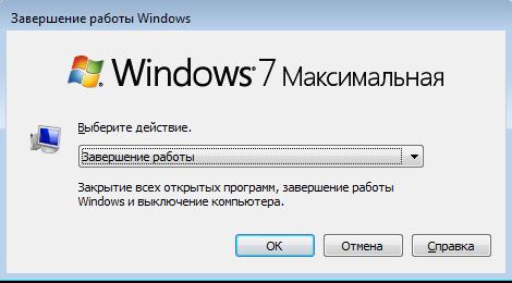 okno-zaversh-raboti.png