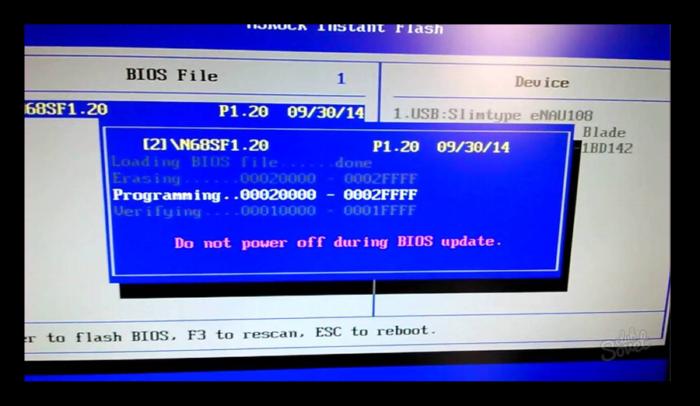 Obnovleniya-iz-BIOS.png
